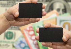 环球黑卡怎么办理 办卡的费用要多少钱?