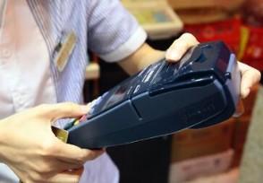金卡白金卡有什么区别 信用卡额度不同!