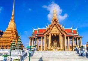 去泰國旅游需要什么手續要注意哪些事項?