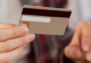 二类卡的钱怎么取出来 具体有这两种方式!