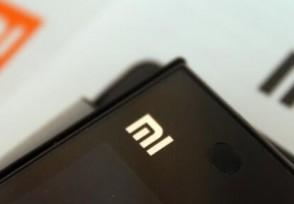 小米11有哪些亮点 首批用户最新评价出炉