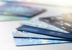 信用卡套现违法吗 持卡人会面临这些后果