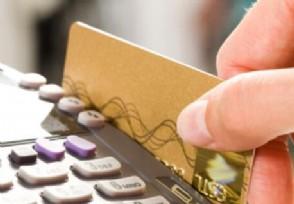 银行短信提醒突然没了 通常有这些原因!