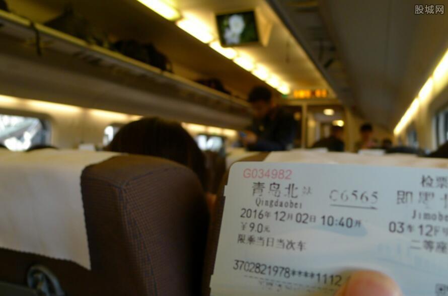 多条铁路河北各站停售进京票 乘客们要注意了!