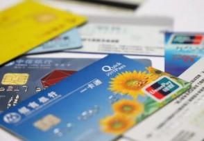 什么是银行卡盗刷 被盗刷后钱能追回来吗?