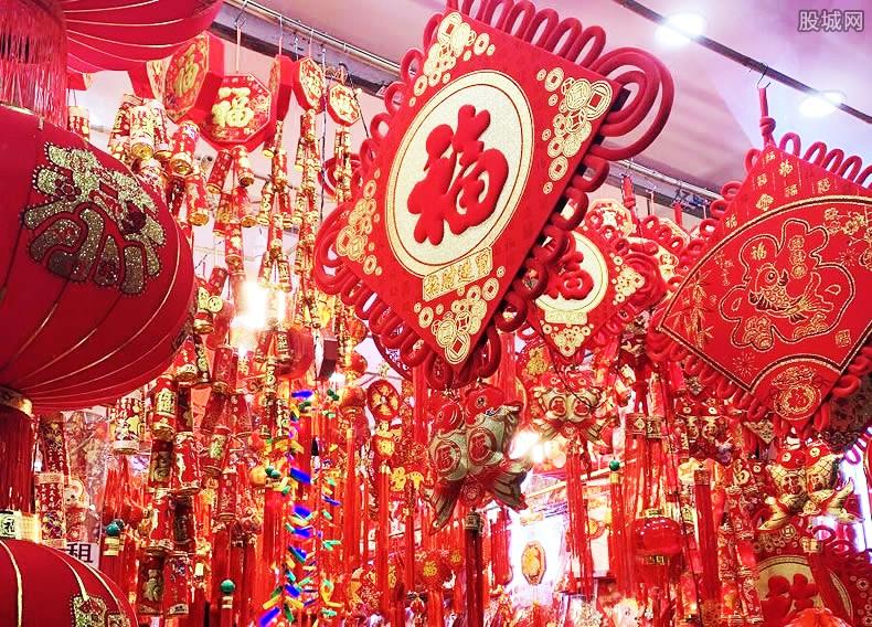 今年会因为疫情提前放假吗 春节假期几天?