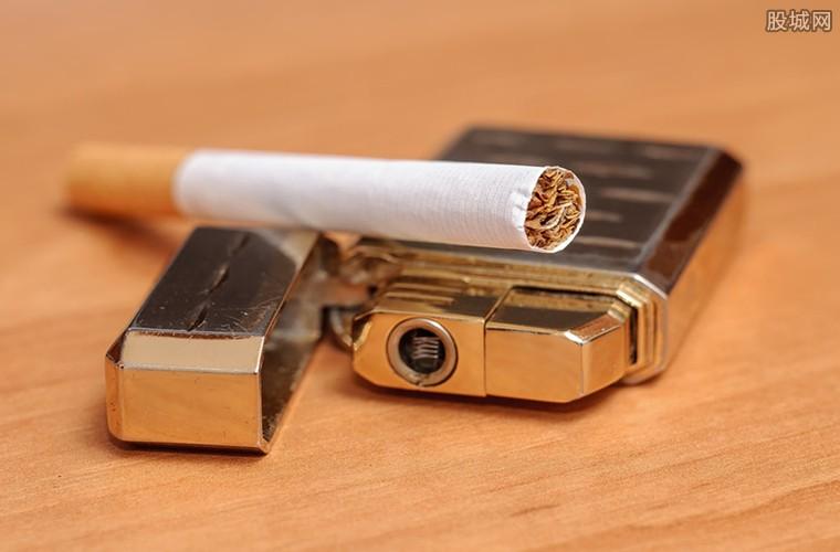 钻石荷花香烟价格