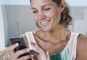 手机银行怎么取消 具体有这两种方法