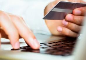 账单日当天刷卡什么时候还 信用卡消费须知