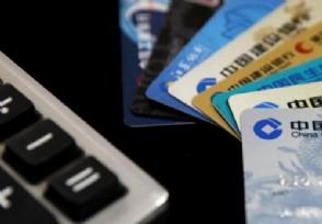 信用卡到期还款日可以延期几天 宽限期为1-3天