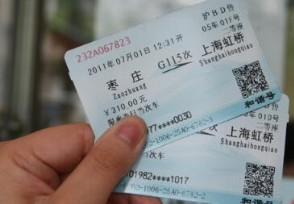身份证过期了还能买火车票吗 可试下这些方法