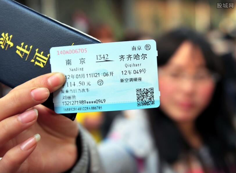 除夕火车票1月13日开售 怎样提高捡漏成功率?
