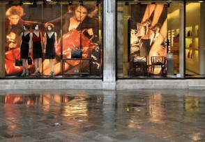 奢侈品将迎来新年涨价潮涨幅程度调整多少?