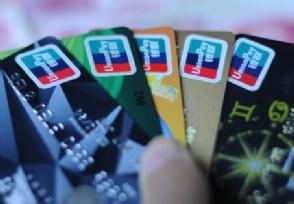 建设银行卡怎么激活 具体的流程是什么?