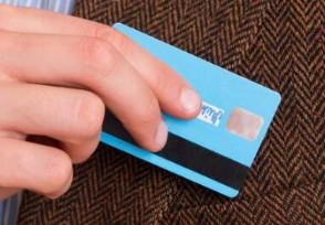 信用卡申请失败后果严重 应该如何解决这个问题