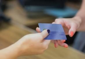 信用卡使用四大禁忌 持卡人千万不可触碰!
