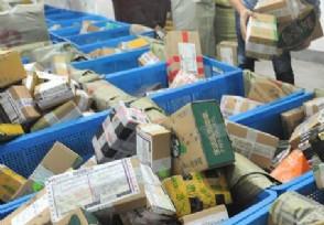 武汉快递春节不停运 可以正常收发快递邮件