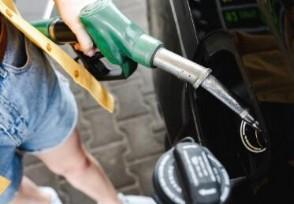 国内成品油价或将迎五连涨 油价重回6元时代
