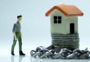 首付后一般多久开始办理房贷 按揭贷款的流程