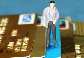 银行卡被盗刷三步追回 钱还能要得回来吗?