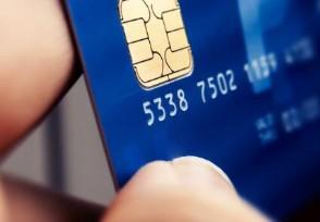 微信还信用卡如何免费 免手续费方法了解下