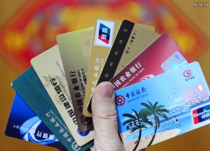 信用卡提前还款是大忌 会产生哪些影响?