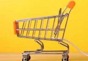 运费险一般退多少钱如何查询理赔金额?