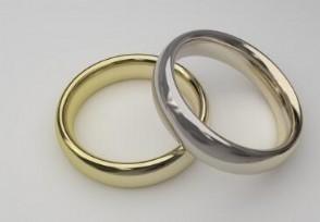 白金和铂金有什么区别价格是多少钱一克