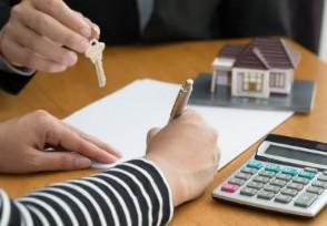 还不起房贷了最好办法 还不上房子会被银行收走