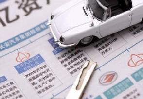 车险哪家公司好 这三家的市场份额非常高