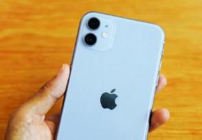 曝苹果将推折叠手机预计售价超万元人民币