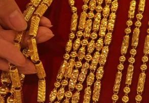 黄金标错价被拍下仅售七千多元商家称不会发货