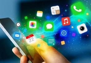 买房软件app哪个最靠谱这些值得选择