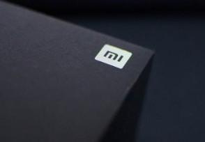曝小米折叠屏手机采用了内折方案设计