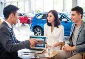 全款买车提现车流程2021年买车有哪些新政策