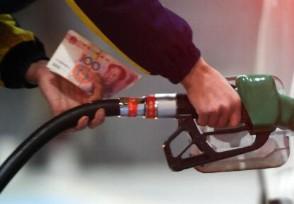 油枪不出油仍跳表工作人员称加油机有问题
