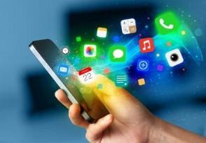 买手机要注意什么网上购买需要了解清楚