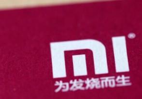 小米米聊将停止服务2月19日将无法登录和使用