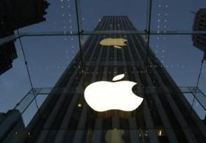 曝苹果将推折叠手机预计售价过万你会买吗