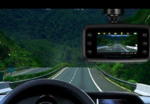 行车记录仪什么牌子最好老司机都在用这些品牌