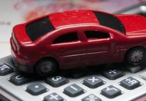 如何零首付购车主要流程及条件要知道!