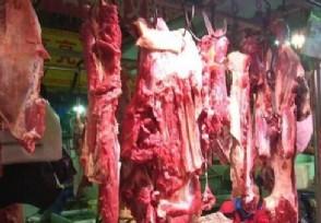 过年牛羊肉会涨价吗现在多少钱一斤