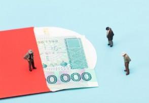 2021年不回家过年有补贴吗多地向外来员工发补贴
