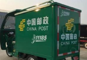 邮政快递快吗一般需要几天送达目的地
