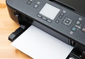 哪个牌子的打印机耐用大家可以考虑这几个品牌