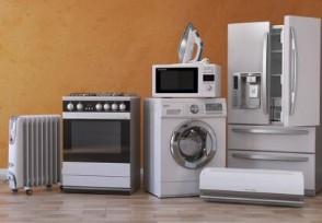 家电产品普遍涨价原因是原材料价格上涨