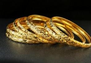 典当行回收黄金多少钱今日金价多少一克?