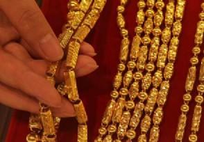 一口价黄金合法吗大家购买时需要谨慎!