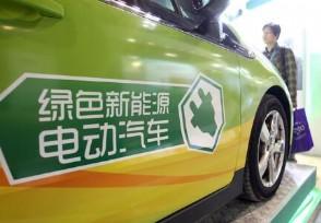 日本將禁售汽油車電動汽車補貼翻倍