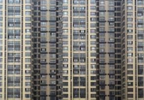 33层楼房最吉利的楼层购房者赶紧来看!